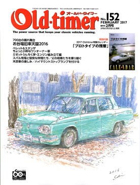 「Old-timer」に紹介されました!
